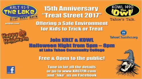 treat-street-2017